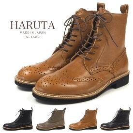 ハルタ HARUTA レザーレースアップブーツ 1641S レディース ウィングチップ メダリオン ショートブーツ 編み上げ 本革 日本製
