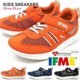 イフミー IFME キッズスニーカー イフミーライト IFME LIGHT 22-9710 キッズ ジュニア スニーカー 軽量 ベルクロ 男の子 女の子 カジュアル 通学靴 学校靴