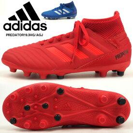 adidas アディダス スパイク PREDATOR19.3HG / AG J F97360 F97361 キッズ ジュニア サッカー スパイク プレデター19.3