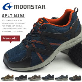 ムーンスター moonstar ウォーキングシューズ 防水スニーカー サプリストM195 SPLT M195 メンズ SPLT M195 幅広設計 4E 防水設計 外反母趾 (SPLT M150後継モデル)