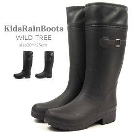 レインブーツ キッズ ワイルドツリー WILDTREE AK156 ジュニア 長靴 防水 防寒 通学 冬靴 雪 軽量 暖かい