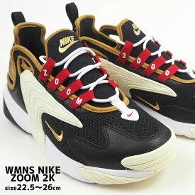 NIKE ナイキ スニーカー WMNS NIKE ZOOM 2K AO0354-005 レディース ウィメンズズーム 2K
