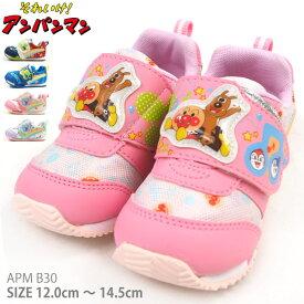 アンパンマン あんぱんまん スニーカー APM B30 キッズ 子供靴 ベビーシューズ ファーストシューズ アンパンマン キャラクター 模様 柄