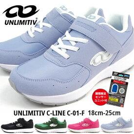 【期間限定センサー付き】アンリミティブ UNLIMITIV スニーカー UNLIMITIV C-LINE C-01-F キッズ 2507492 ジュニア ゲーム ベルクロ アプリ連動シューズ 運動靴 学校靴 軽量