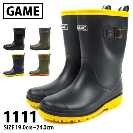 ゲーム GAME 長靴 1111 キッズ 子供靴 雨雪 秋冬 防水 防寒 防滑 ベルト 屈曲性 無地