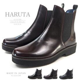 ハルタ HARUTA サイドゴアブーツ 6238X レディース ショートブーツ 日本製 本革 レザー EXTRALIGHTソール エクストラライト