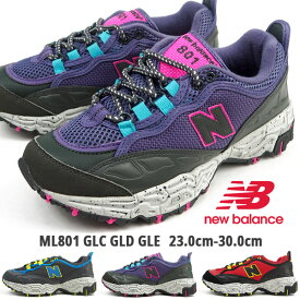 ニューバランス new balance トレイルランニングシューズ ML801 GLC GLD GLE メンズ レディース スニーカー グリップ性 アウトドア 耐摩耗性 ダッドシューズ 登山