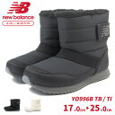 ニューバランス new balance ブーツ YO996B BK キッズ ウィンターブーツ スノーブーツ 子供靴 秋冬 雨雪 撥水加工 フ…