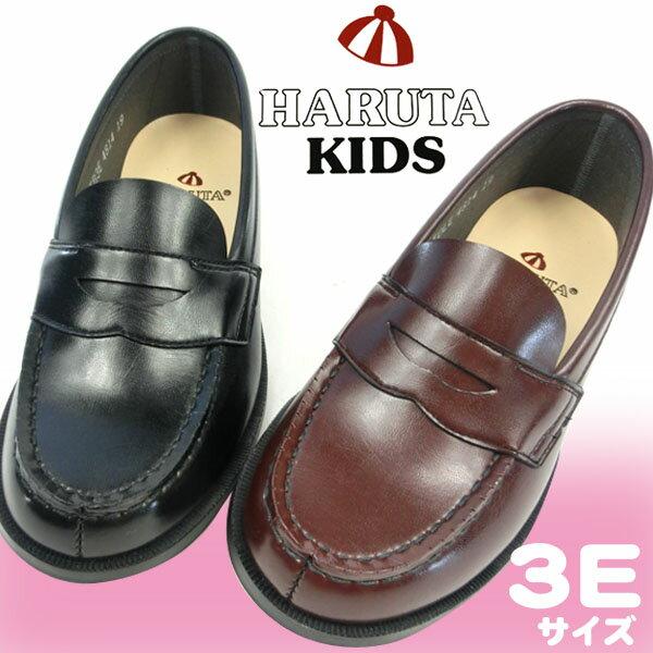 【あす楽】【送料無料】HARUTA KIDS ハルタキッズ フォーマル キッズ 全2色 HARUTA KIDS 4814 女の子 女児 男の子 男児 ローファー 子供