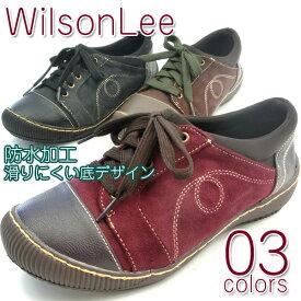 【即納】WilsonLee ウィルソンリー カジュアル レディース 全3色 SA2850 女性 婦人 防水 滑りにくい ヒモ