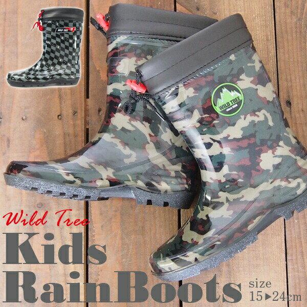 【即納】WILDTREE ワイルドツリー 長靴 メンズ ブラック wt2014boy 男の子 男児 ジュニア 子供用 レインブーツ 防水 迷彩 通学