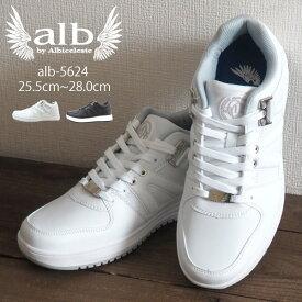 【特価】アルビ alb スニーカー alb-5624 メンズ カジュアルシューズ タウンシューズ ローカット 軽量 クッション性 履きやすい
