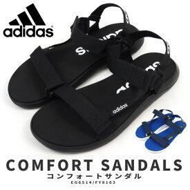 アディダス adidas スポサン スポーツサンダル コンフォート サンダル COMFORT SANDALS EG6514/FY8163 メンズ レディース CF SANDAL 速乾 フットベット シンプル 夏 サマーサンダル