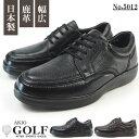 AKIO GOLF アキオゴルフ カジュアルシューズ 5012 メンズ 4E 幅広 軽量設計 日本製 国産 ディアレザー 鹿革 本革 革靴…