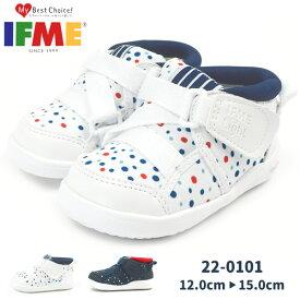 イフミー IFME スニーカー 22-0101 キッズ 子供靴 ベビーシューズ ファーストシューズ 水玉 柄 軽量 歩きやすい