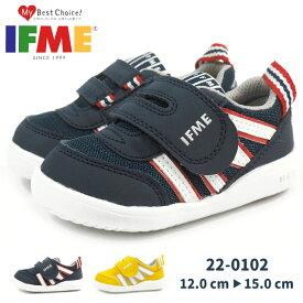 イフミー IFME スニーカー 22-0102 キッズ 子供靴 ベビーシューズ ファーストシューズ メッシュ ライン 軽量 履きやすい 歩きやすい