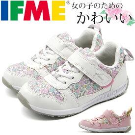 イフミーカラン ifme CALIN スニーカー 30-0126 キッズ 子供靴 ベビーシューズ ファーストシューズ 軽量 履きやすい 歩きやすい