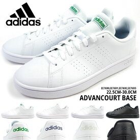 アディダス adidas スニーカー ADVANCOURT BASE アドバンコート ベイス EE7690/EE7691/EE7692/EE7693 メンズ レディース ローカット デイリーユース カジュアル 定番 白 黒 3本ライン キッズ ジュニア