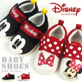 ディズニー Disney ベビーシューズ 7715 7716 キッズ ミッキー ミニー スニーカー 軽量 男の子 女の子