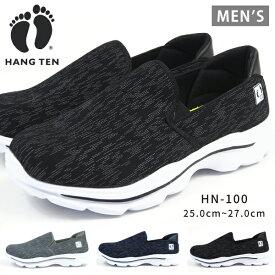 ハンテン HANGTEN スリッポン HN-100 メンズ かかとが踏める 軽量 軽い 歩きやすい 疲れにくい 履きやすい