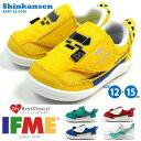 イフミー IFME ベビージューズ 22-0100 キッズ はやぶさ こまち かがやき ドクターイエロー 新幹線 子供靴 赤ちゃん …