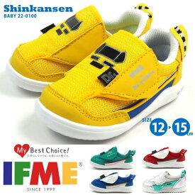 イフミー IFME ベビージューズ 22-0100 キッズ はやぶさ こまち かがやき ドクターイエロー 新幹線 子供靴 赤ちゃん 軽量