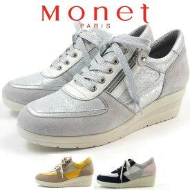 Monet モネ カジュアル 21135 レディース ヒールスニーカー 本革
