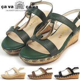 【特価】cavacava サヴァサヴァ サンダル 1320277 レディース ゴールドリング厚底サンダル ウエッジソール