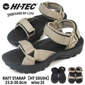 【サンダルケースプレゼント】ハイテック HI-TEC スポーツサンダル RAFT STARAP HT SDU04 メンズ レディース サンダル ベルト 軽量 カジュアル ストラップサンダル ベルクロ アウトドア レジャー