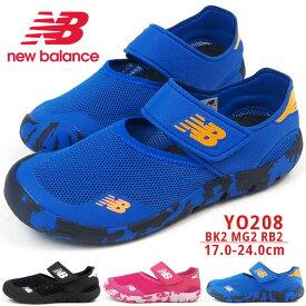 【特価】ニューバランス newbalance キッズサンダル YO208 BK2 MG2 RB2 キッズ サマーシューズ ジュニア サンダル 水陸両用