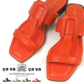 cavacava サヴァサヴァ バックルデザインミュール 1320289 レディース サンダル スクエアトゥ ローヒール ぺたんこ フラット レトロ