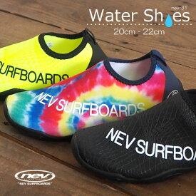 【特価/残り20.0cmのみ】サンダル キッズ ネブサーフ NEV SURF nev-31 ジュニア マリンシューズ アクアシューズ 水陸両用 ウォーターシューズ サマーシューズ リッポン