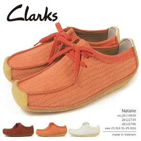 【特価】クラークス Clarks カジュアルシューズ Natalie ナタリー 26118638/26122738/26122746 レディース モカシン フラットシューズ クレープソール フォーマル レザー