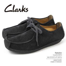 クラークス Clarks カジュアルシューズ Natalie ナタリー 26103972 メンズ スエード モカシン フラットシューズ クレープソール フォーマル レザー