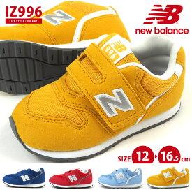ニューバランス newbalance スニーカー IZ996 CEB/CRE/CSL キッズ ベビーシューズ 子供靴 男の子 女の子 キッズシューズ 履きやすい