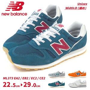 【靴下プレゼント】 ニューバランス newbalance スニーカー ML373 EA2/EB2/EC2/CE2 メンズ レディース ランニングスタイル スエード メッシュ ウォーキング ジョギング ランニング