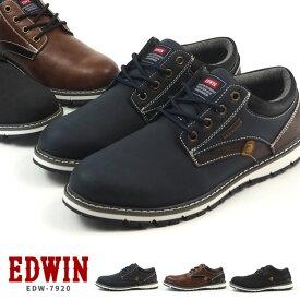 エドウィン EDWIN カジュアルスニーカー EDW-7920 メンズ 軽量設計 幅広 3E相当 防水設計 防滑ソール クッションソール