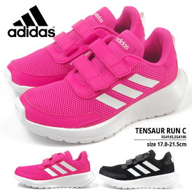 アディダス adidas スニーカー TENSAUR RUN C テンソーラン EG4145/EG4146 キッズ ジュニア ベルクロ メッシュ ランニングシューズ 運動靴 スポーツ 学校 軽量
