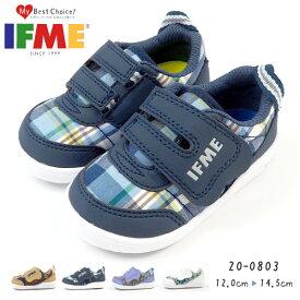 イフミー IFME スニーカー 20-0803 キッズ 子供靴 ベビーシューズ ファーストシューズ 軽量 履きやすい 歩きやすい 脱ぎやすい