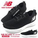 【残り/17cmのみ/特価】 ニューバランス newbalance スニーカー NB RCVRY Y BK YARCVBK キッズ ジュニア 丸洗い可能 CUSH+ 運動靴 スポーツ 学校