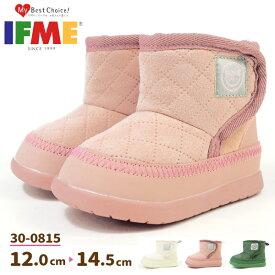 イフミー IFME ブーツ 30-0815 キッズ 子供靴 ベビーブーツ ムートンブーツ ショートブーツ ファー ボア