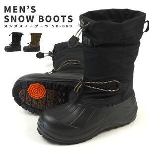 防水防寒ブーツ スノーブーツ メンズ MITSUUMA ミツウマ オレック SB-889 除雪作業 冬用ブーツ 防寒 あたたかい 防水設計 防滑 アウトドア キャンプ 軽量設計 長靴 オレックスブーツ