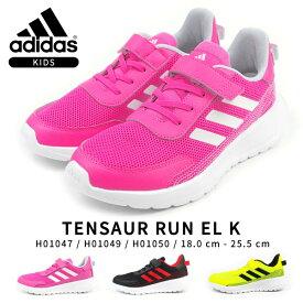 アディダス adidas スニーカー TENSAUR RUN EL K H01047/H01049/H01050 キッズ 子供靴 ローカットスニーカー メッシュ 軽量 運動 スポーツ シンプル