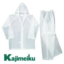 Kajimeiku カジメイク 合羽 メンズ 全2色 1500 カジメイク カッパ レインウェア レインスーツ 上下 男性 作業用カッパ 通学 通勤 防水 アウトドア
