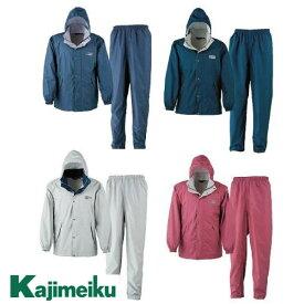 カジメイク Kajimeiku 合羽 メンズ 全4色 7250 登山 山ガール アウトドア 防水透湿 トレッキング 上下 ハイキング レインコート