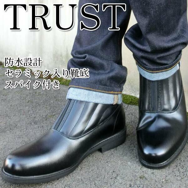 【あす楽】【送料無料】TRUST トラスト ブーツ メンズ ブラック TRUST 0650 ブーツ ショート 冬用 防寒 防滑ソール 防水設計 ボア 男性 紳士 幅広 4E