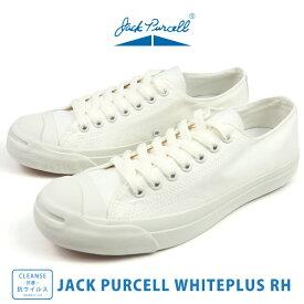 コンバース CONVERSE スニーカー JACK PURCELL WHITEPLUS RH 1SC573 メンズ レディース ジャックパーセル ホワイトプラス ローカット 抗菌 抗ウイルス ホワイト 白スニーカー