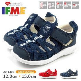イフミー IFME サンダル 20-1306 キッズ 子供靴 ベビーサンダル ファーストシューズ 軽量 軽い 涼しい 通気性