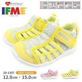 イフミー IFME サンダル 20-1307 キッズ 子供靴 ベビーサンダル ファーストシューズ 軽量 軽い 涼しい 通気性