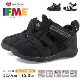 イフミー IFME サンダル 20-1308 キッズ 子供靴 ベビーサンダル ファーストシューズ 軽量 軽い 涼しい 通気性
